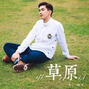 Phil Lam - Cao Yuan