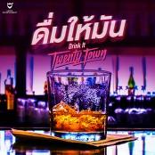 Twenty Town - Drink It