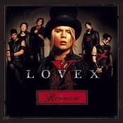 Lovex - Remorse
