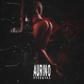 AuRino - Privichka
