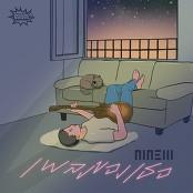 NINEW - Minnie