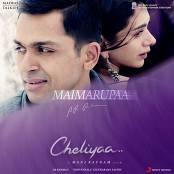 "A.R. Rahman & Shashaa Tirupati - Maimarupaa (From ""Cheliyaa"")"