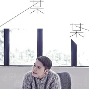 Juztin Lan - Xing Fu De Ci Wei