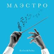 Koles & Paha - Maestro bestellen!