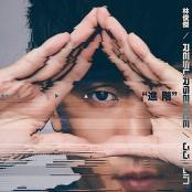 JJ Lin - RESURGENCE
