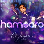 "A.R. Rahman, Arjun Chandy, Haricharan & Jonita Gandhi - Hamsaro (From ""Cheliyaa"")"