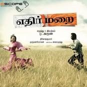 Udit Narayan - Thodathey (Version-2)