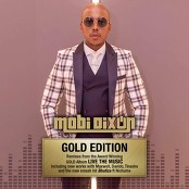 Mobi Dixon feat. Pomakazi - WITHOUT YOU (Guitar Obsessions mix)