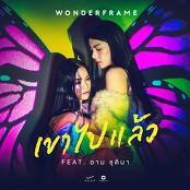 Wonderframe - Khao Pai Laew (feat. Arm Chutima)