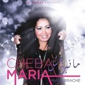 Cheba Maria - Rani Khayfa (Instrumental)