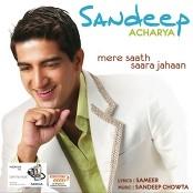 Sandeep Acharya - Ishq Ho Gaya