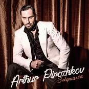Arthur Pirozhkov - Zaputalsja