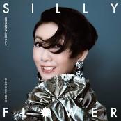 Jessie Chou - Silly Flower
