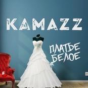 Kamazz - Plat'e beloe