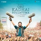 Rahul Raj;Sooraj Santhosh - Pooram Song