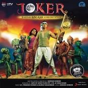 Daler Mehndi&Sonu Kakkar - Sing Raja