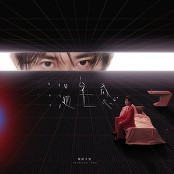 Jackson Yee - Interlude