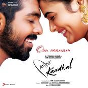 G.V. Prakash Kumar & Andrea Jeremiah - Oru Vaanam