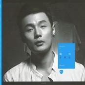 Ronghao Li - Blue & Green