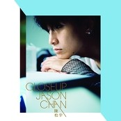 Jason Chan - I Will Be Loving You