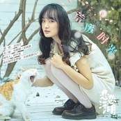 "Liu RunJie - Time Slipping By (TV Series ""Lovely Swords Girl"" Starting Song)"