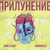 GONE.Fludd & m00nchild - Na Lune Nechem Dyshat