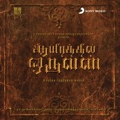 Vijay Yesudas - Thaai Thindra Manne