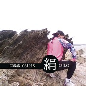 Conan Osris - EVAPORATE