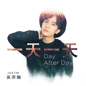 Justin - Day After Day