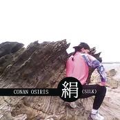 Conan Osris - SELENOGRAPHIA