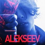 ALEKSEEV - Snov oskolki 2020