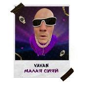 VAVAN - Malaya siyay