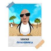 VAVAN - Polovinka